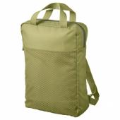 ПИВРИНГ Рюкзак, зеленый, 9 л